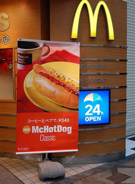 unsuccessful mcdonalds products  smashing tops