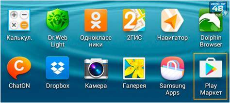 Игры для андроид скачать бесплатно fb2