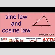 Sine Law And Cosine Law Part 17 Youtube