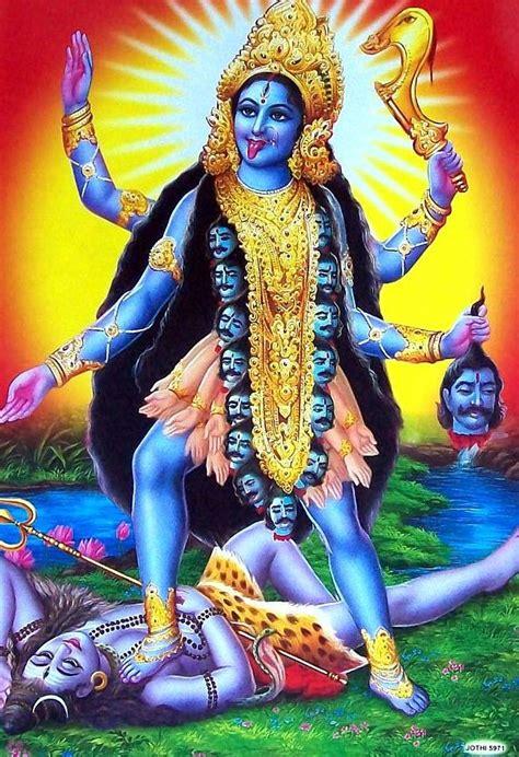 Maa Kali Animation Wallpaper - goddess maa kali images photos wallpapers mata kali