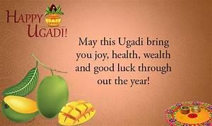 Ugadi 2016 Wish... Ugadi Sms Quotes