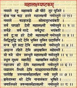 Jai Maa Vaishno... Mahalaxmi Devi Quotes