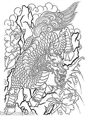 MARUYAMA JAPANESE TATTOO Flash Book Dragon Koi Tiger Digital JPG File on CD - $6.47 | PicClick CA