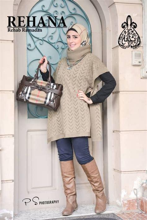 hijab fashion  egypt moslem style hijab fashion