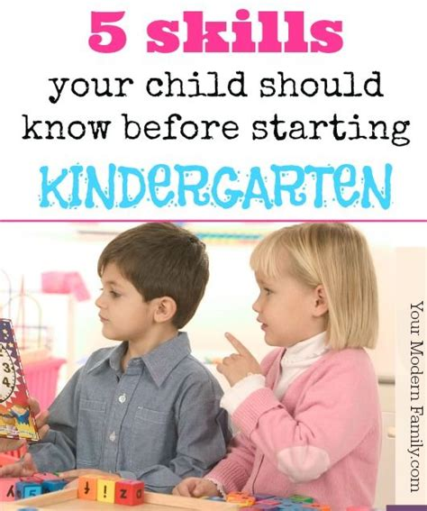 5 skills your child should before starting 603 | 59cea288b54ca8c8f900749e198efcd4
