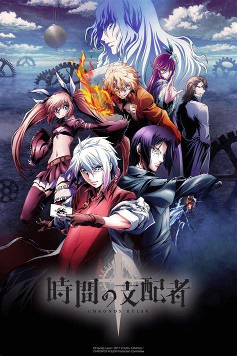 anime in crunchyroll crunchyroll chronos ruler episodes