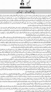 Pak China friendship, Why not with India? – by Shoaib Adil ...
