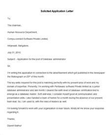 55 free application letter templates free premium