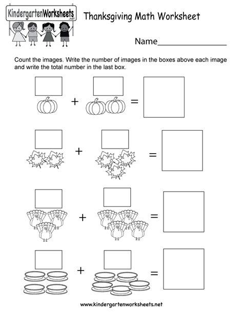 thanksgiving math worksheet  kindergarten holiday
