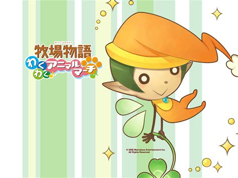 Harvest Moon Animal Parade Wallpaper - harvest moon animal parade hd wallpaper background