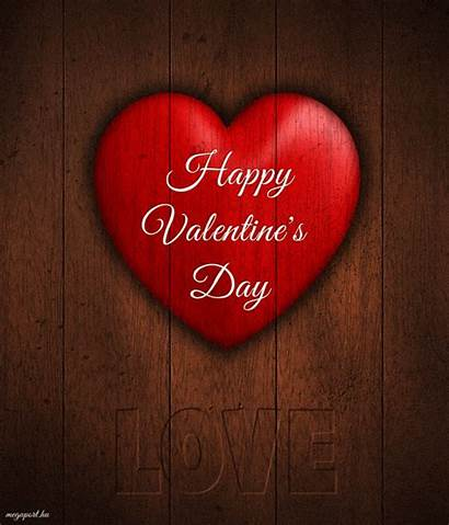 Happy Ecard Animated Valentine Megaport