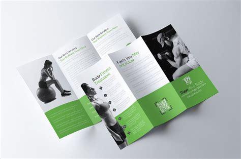 fitness brochure designs examples