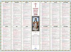 Calendar Ortodox 2018 si sarbatori religioase, sfintii zilei