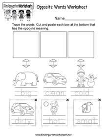 Opposites Worksheet Kindergarten