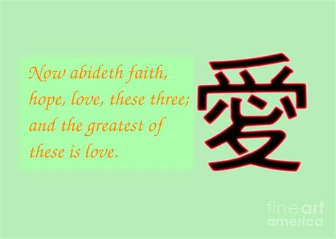 Since faith is one of the three greatest attributes we can possess, any bible verses about faith are important to our life here on the earth as christians. Bible Quotes On Faith Hope And Love. QuotesGram