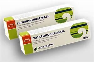 Бициллин от простатита