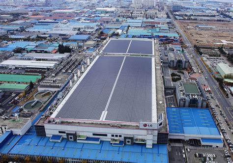LG iegulda 435 miljonus dolāru saules paneļu ražošanā :: Dienas Bizness