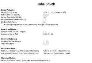 resume objective exles first time job resumes naviance resume sle bestsellerbookdb