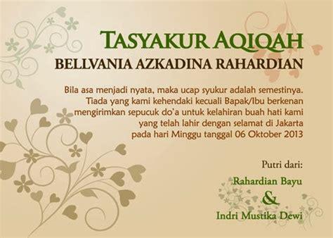 desain kartu undangan aqiqah