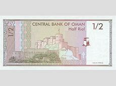 Omani Rial OMR Definition MyPivots