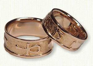 taken or available sun sand saltwater With egyptian wedding rings
