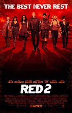 red  film wikipedia