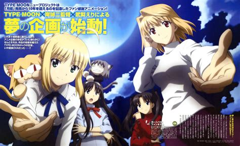 carnival phantasm  anime shelf