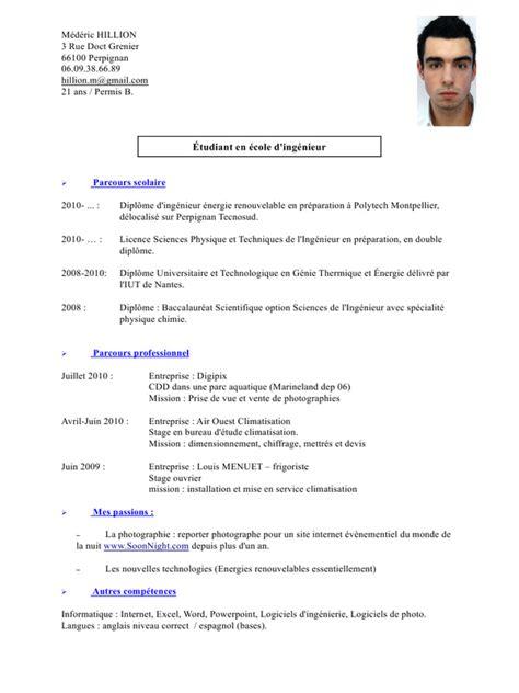 bureau photographe cv 2011 cv 2011 pdf fichier pdf