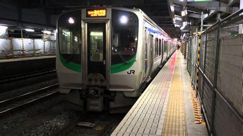 仙台 空港 アクセス 線