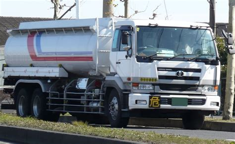 Nissan Diesel Big Thumb  Tractor & Construction Plant