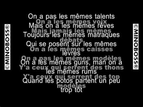 Tous Les Memes Lyrics - la fouine tous les memes paroles youtube