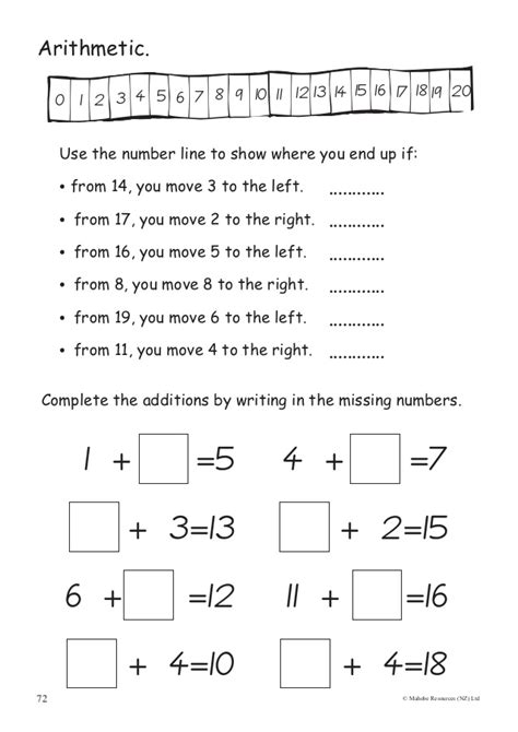 math practice for 7 year olds subtraction worksheets
