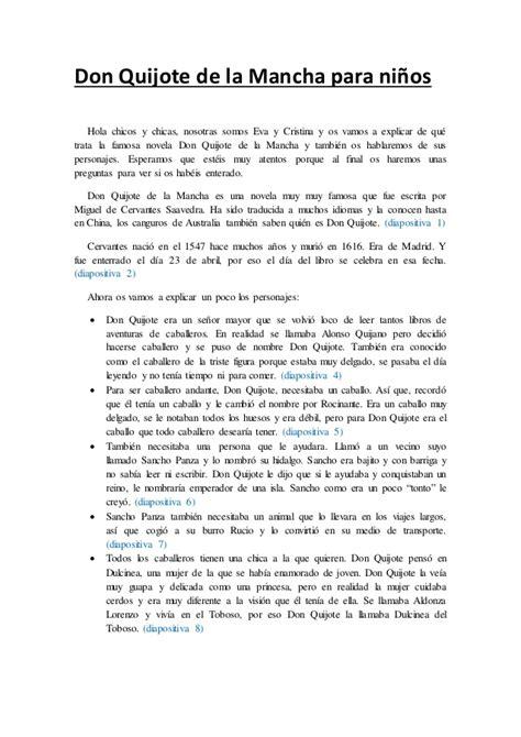 Resumen Cap 1 Don Quijote by Don Quijote De La Mancha Para Ni 241 Os Guion De Clase