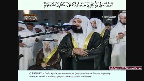 Sheikh Mishary Rashid Alafasy Emotional Recitation End Of