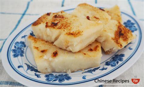 chinese turnip cake savoury recipes chinese recipes