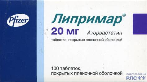 Диабетон МВ: инструкция по применению, отзывы диабетиков