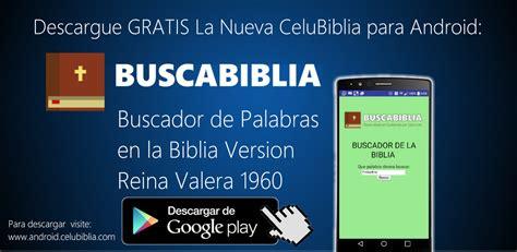 telugu audio biblia descargar gratis en español