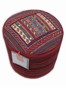 Pouf Kilim Persian Puffs N1599 45x45cm