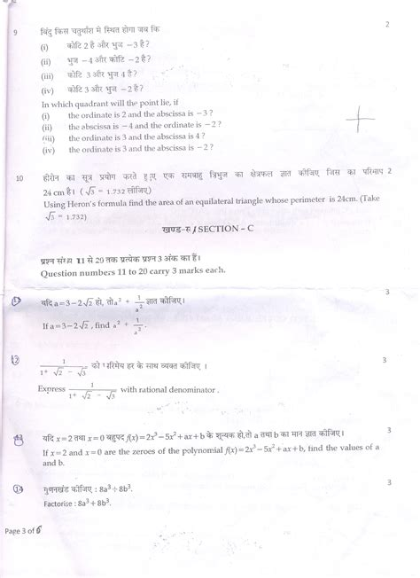 maths worksheet for grade 10 cbse maths worksheet for