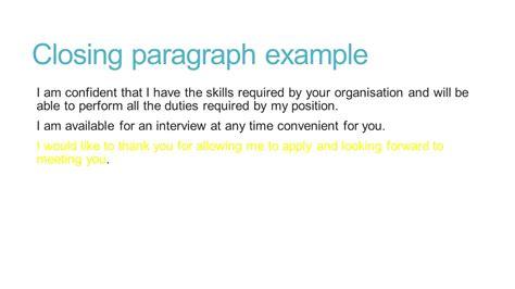 application position letter free sle