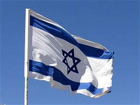 Students deny 'racist' stunt with Israeli flag | UK | News ...