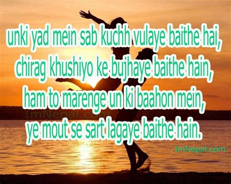pin   love quotes