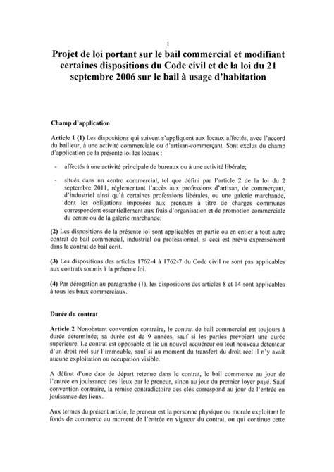 modèle de bail commercial modele bail commercial luxembourg document