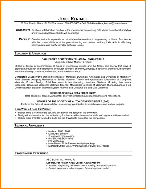 Resume Template For Students by 10 Cv Resume Sle Student Theorynpractice