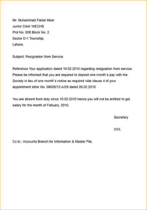 exles of resignation letters letter of resignation sles 2016 best professional 20961