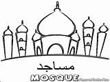 Coloring Eid Mosque Islamic Pages Masjid Colouring Islam Drawing Sketch Arabic Ramadan Mosques Sheets Wallpapers Nabawi Pillars Related Getdrawings Easy sketch template