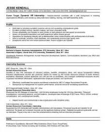 Relations Internship Resume by Sle Of Internship Resume Cover Letter Sle Sle Of Kendal Finance Intern