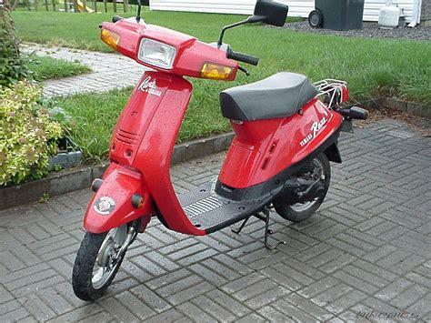 1989 Yamaha Razz