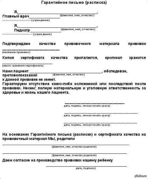 Разрешение на регистрацию иностранного гражданина