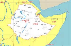 エチオピア:③ エチオピア拡大図(未完成 ...